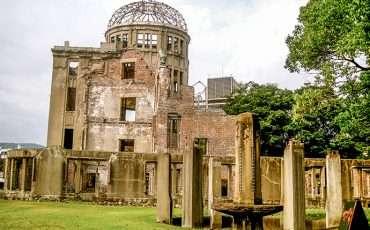 A-Bomb Dome Hiroshima Japan Photo