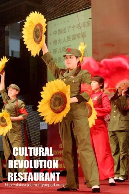 Cultural Revolution Restaurant in Beijing 5