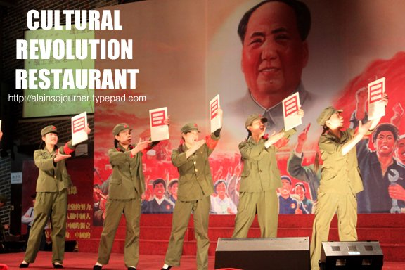 Cultural Revolution Restaurant in Beijing 6