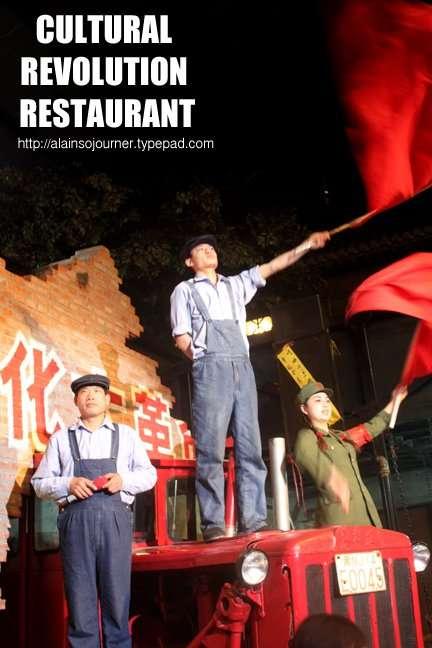The Cultural Revolution Restaurant in Beijing