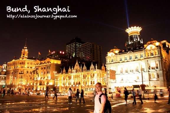 The-Bund-Shanghai-4