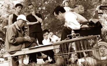 Life in China Park Games 12