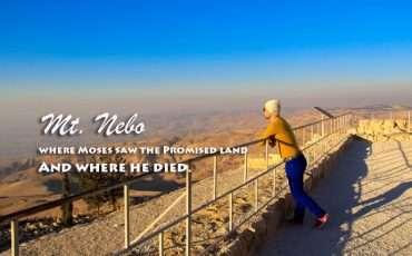 Mt. Nebo Moses Amman Jordan madaba 1