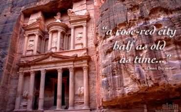 Petra The Treaury Jordan 4 copy
