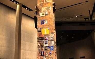Last Column 911 Memorial Museum Twin Tower 2