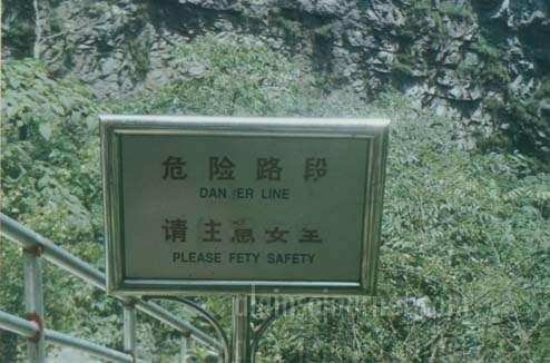 Chinese English