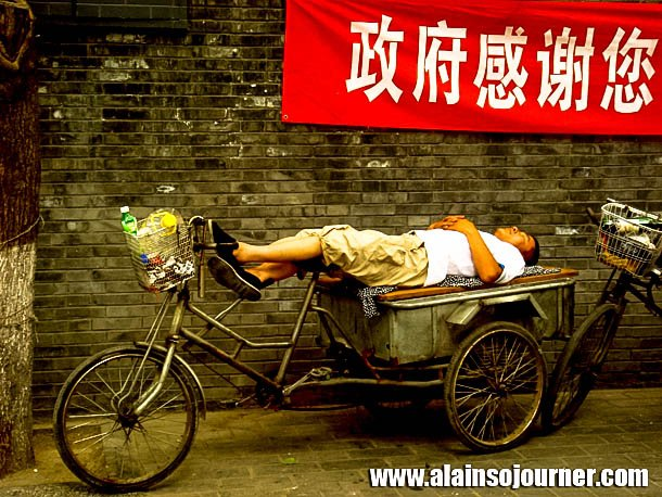 A typical scene in a hutong. Things to do in Beijing