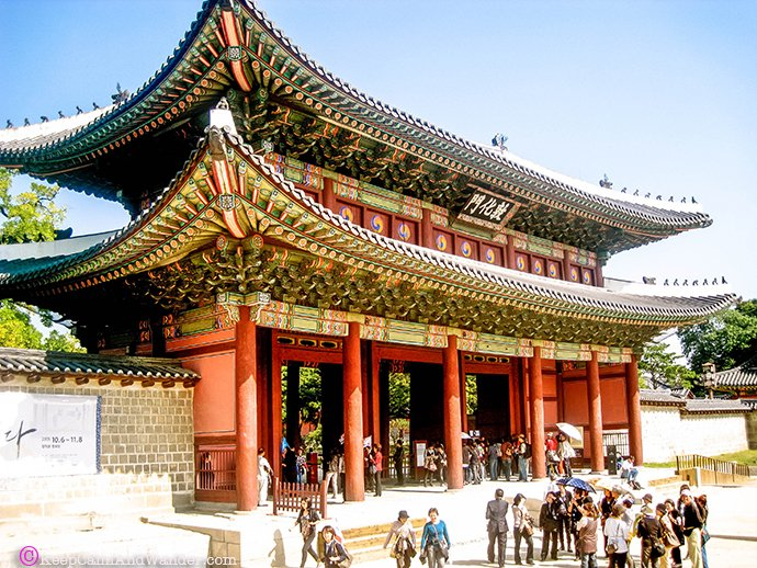 Changdeokgung Palace in Seoul is one of the five Imperial palaces of Josein Dynasty.