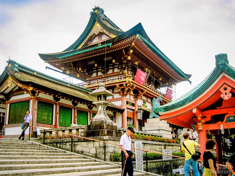 Fushima Inari Taisha Kyoto, Japan