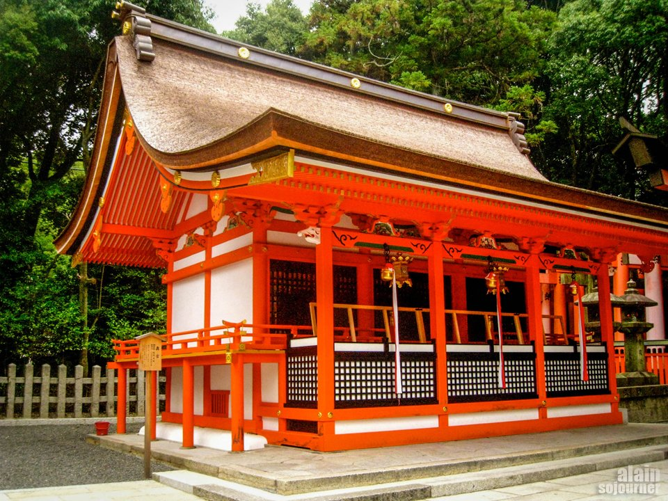 A Shinto temple in Kyoto, Japan.