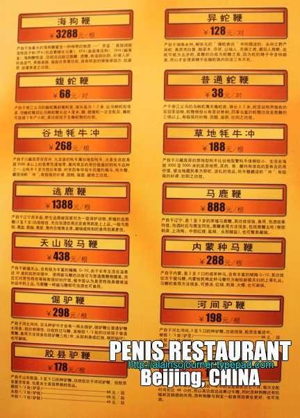 Penis restaurant in Beijing, China.