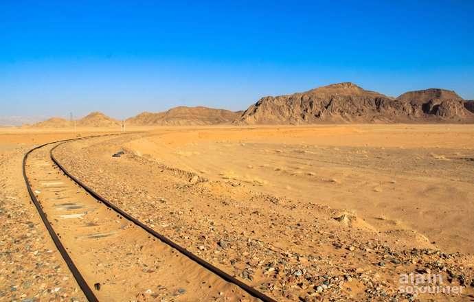 Wadi Rum Train Station