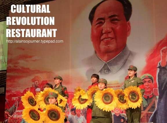 Cultural Revolution Restaurant in Beijing