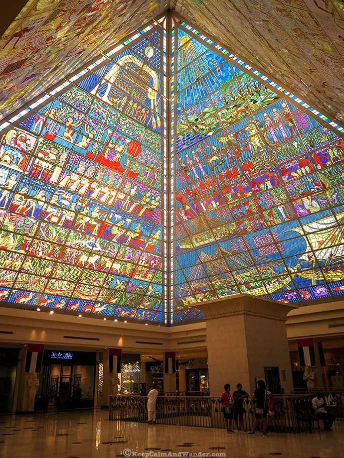 Mosaic at Wafi Mall in Dubai.