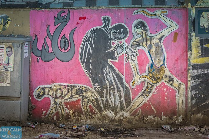 Graffiti in Cairo - Windows to a Troubled Egypt (around Tahrir Square).