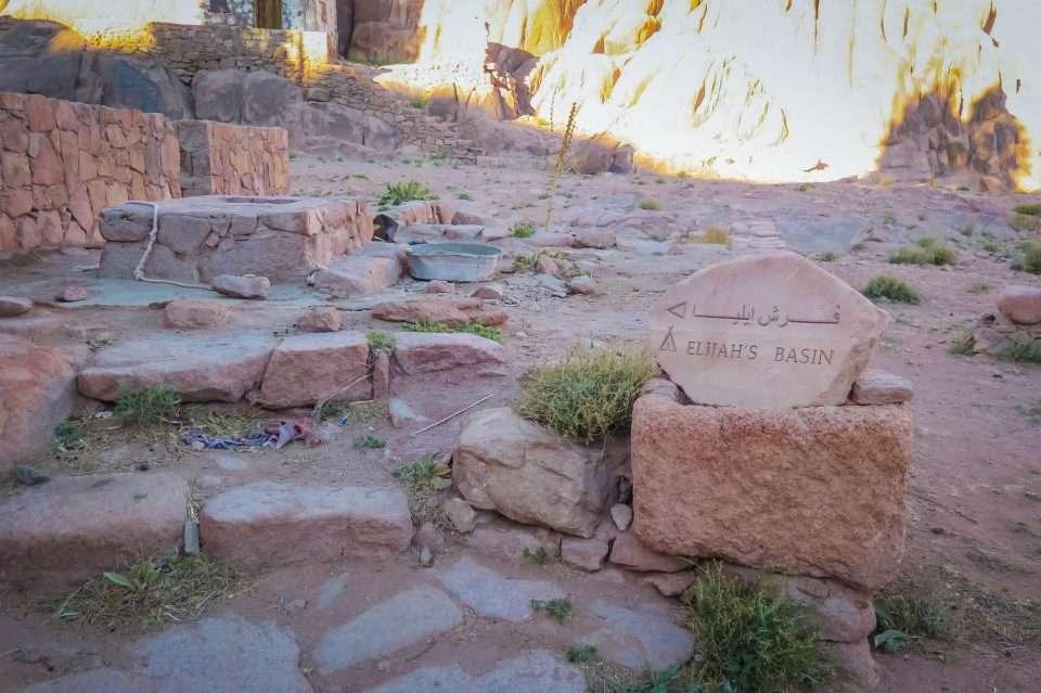Basin of Elijah Elijah's Well at Mt. Sinai