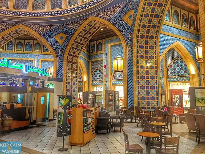 The World's Most Beautiful Starbucks at Ibn Battuta Mall in Dubai.