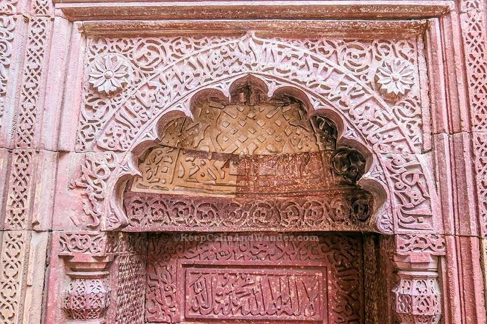 The Might of Qutub Minar (New Delhi, India).