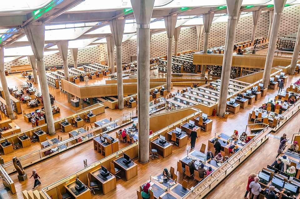 The Modern Library of Alexandria (Egypt).