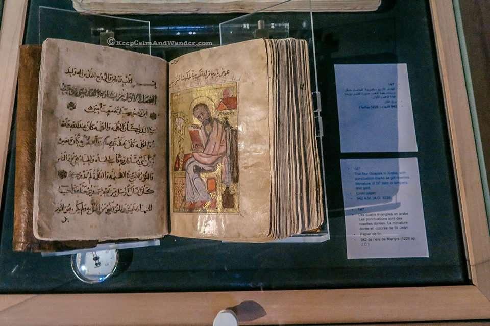 St Mark gospel in Arabic Coptic