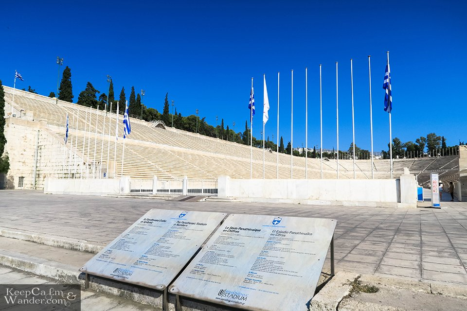 The first modern Olympic Games was held in 1896 in Athens, Greece. Travel Blog