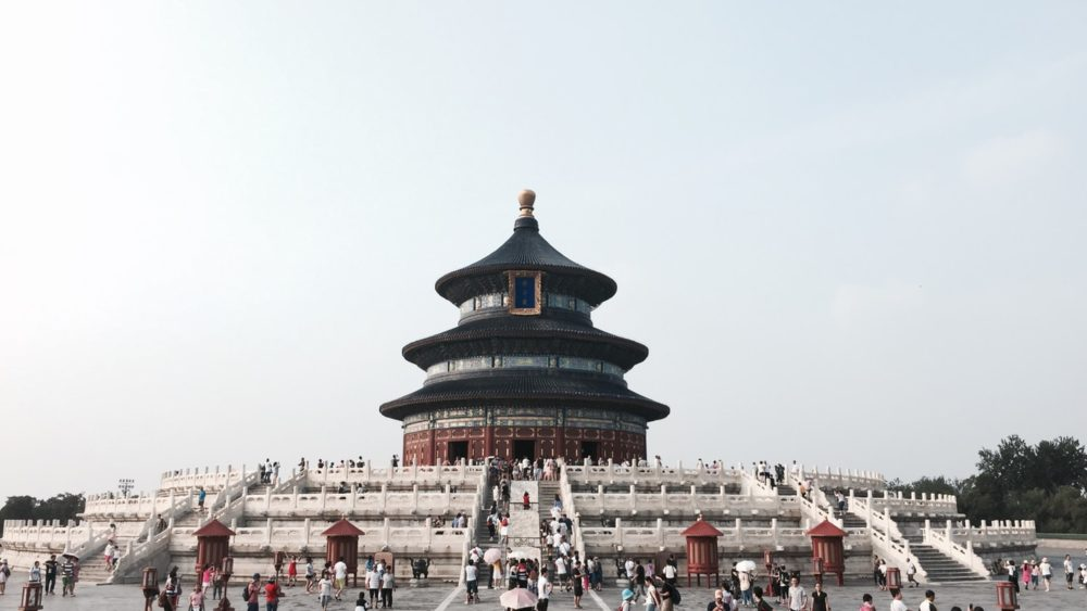 Highlights of Beijing China Temple of Heaven
