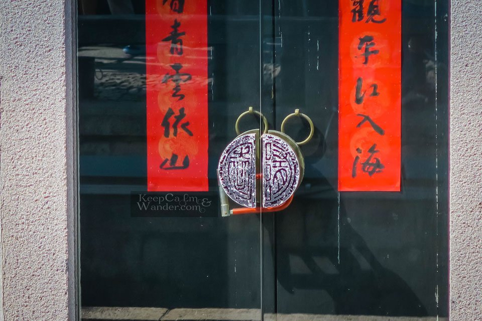 Things to do in Suzhou Hostel Hotel Travel Blog