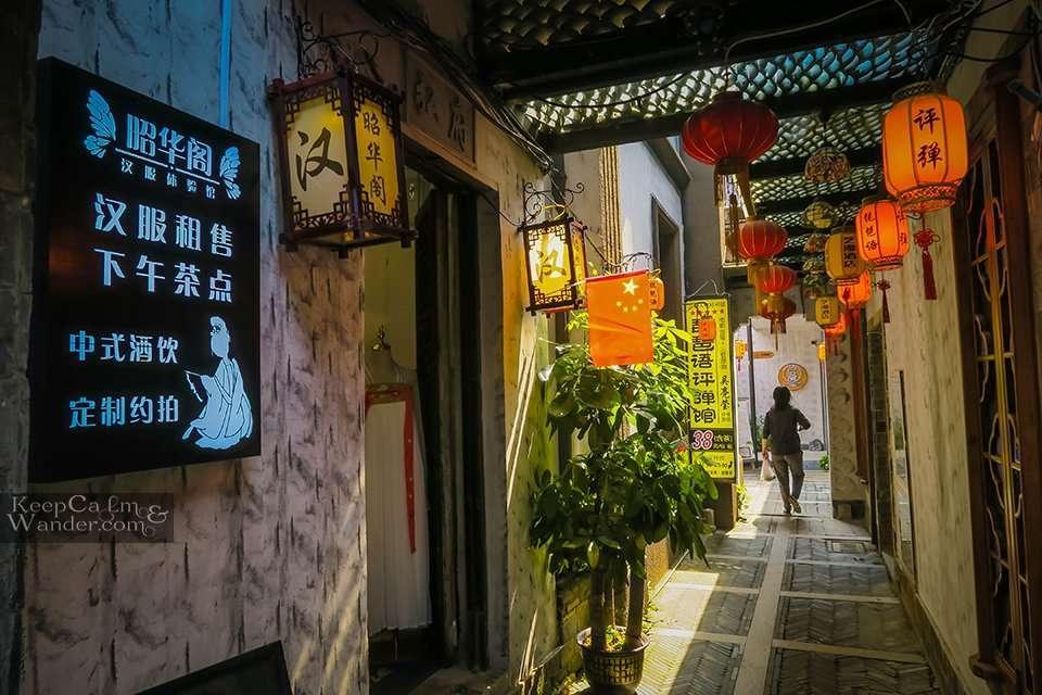 Suzhou Opera Museum on Pinjiang Lu