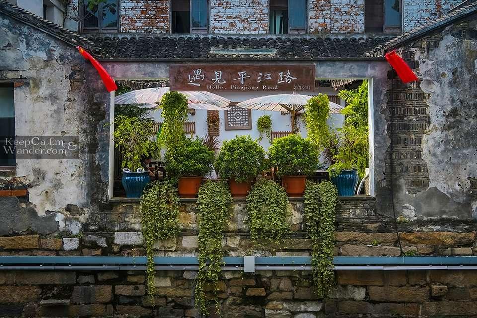 Pingjiang Lu Suzhou Jiangsu China