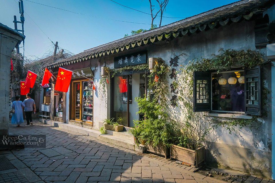Relive Old Suzhou at Pingjiang Lu