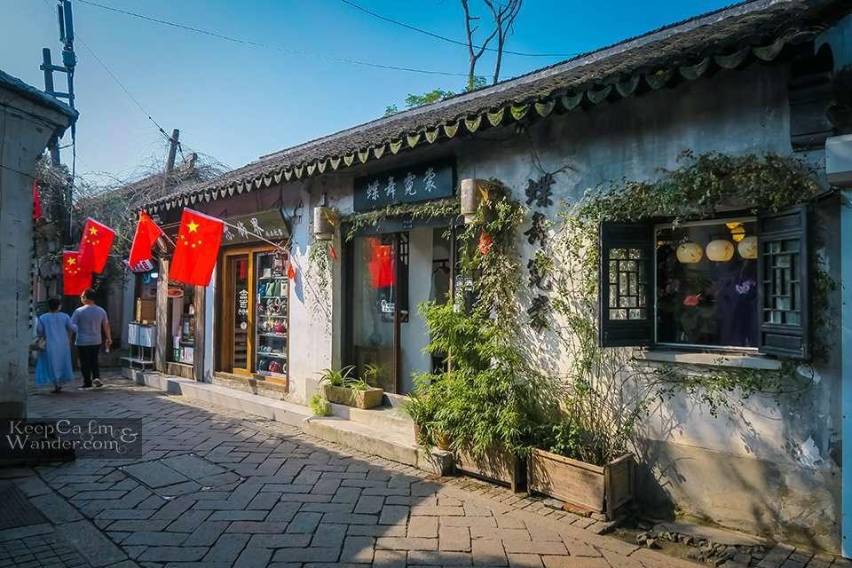 Relive Old Suzhou at Pingjiang Lu