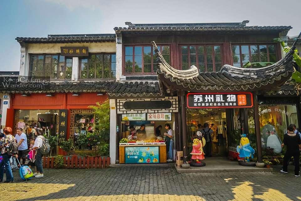 Hostel Hostel in Suzhou