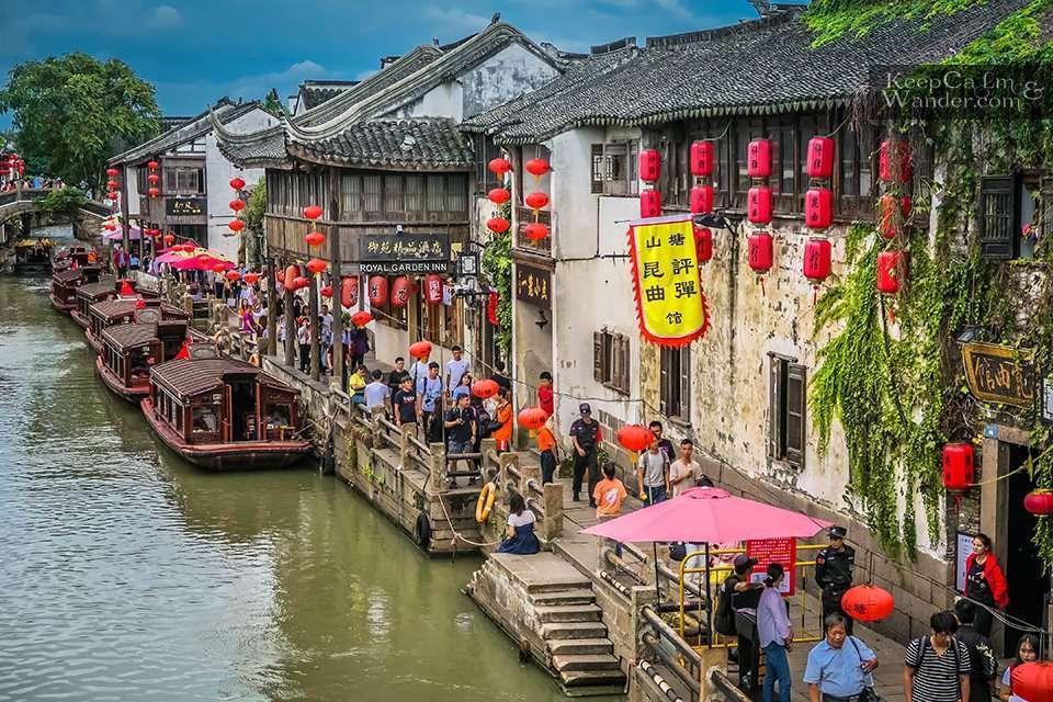 Shantang Jie Suzhou CHina Jiangsu