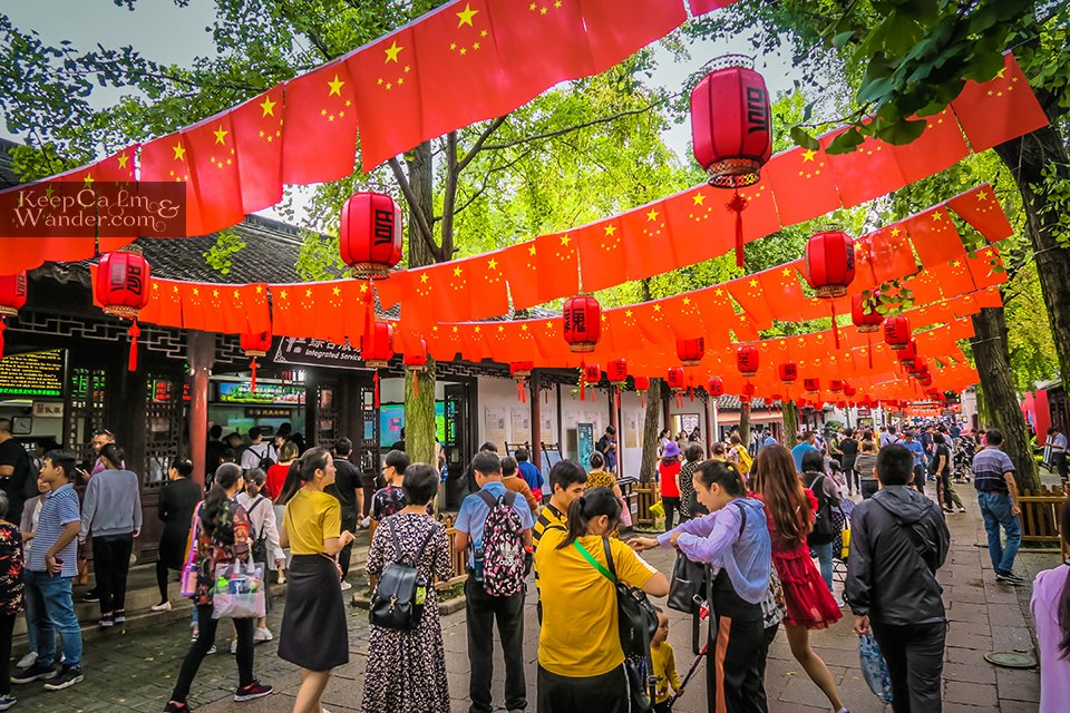 Things to do in Suzhou Tourist Attraction Travel Blog