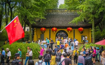 Tiger Hill Suzhou Jiangsu China 5
