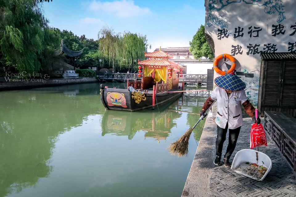 Travel Xitang Zhejiang China Blog