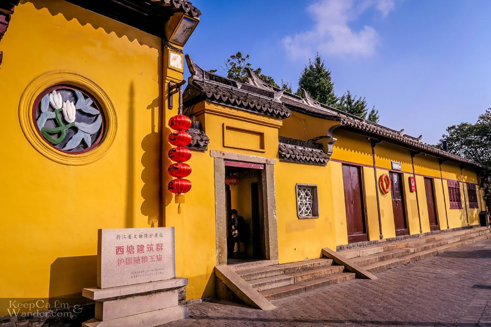 Xitang Tourist Attractions