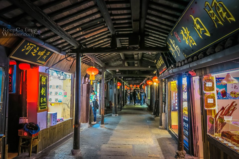 Romantic towns in China